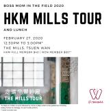 HKM MILLS TOUR
